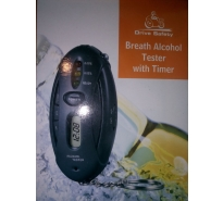 led breath 2120